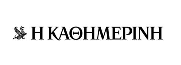 Tripinview-Logo-Kathimerini