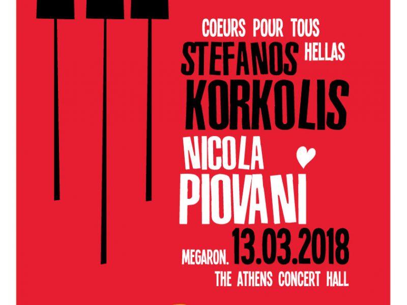 Nicola Piovani & Stefanos Korkolis at Megaron
