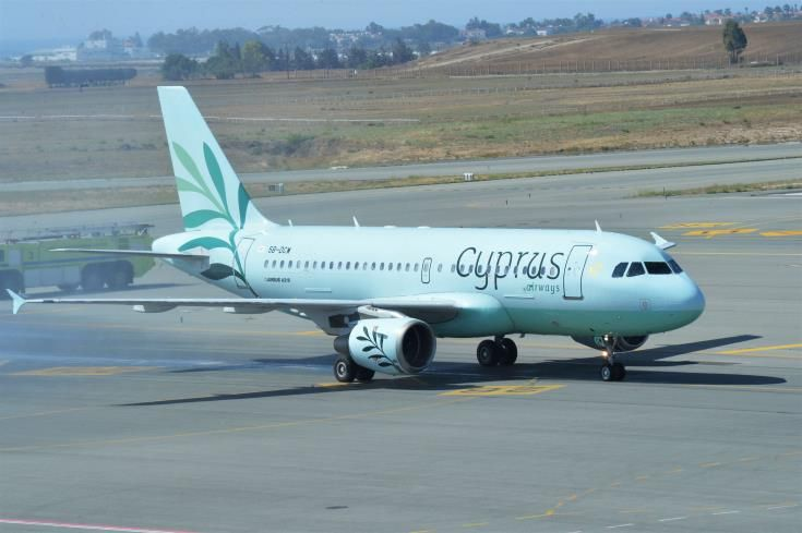 Cyprus-Airways connects Cyprus with many destinations around the world